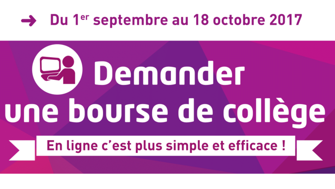 2017_Bourse_college_flyer_A4_REUNION-1.png